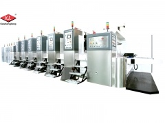 Cardboard Making Machine Price in India