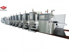Cardboard Printing Machine for Sale