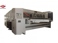 Creasing Motorized Flexo Printing Machine Supplier