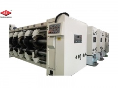 Price of Flexo Printing Machine