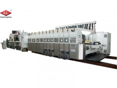 Corrugated Printing Machine Price