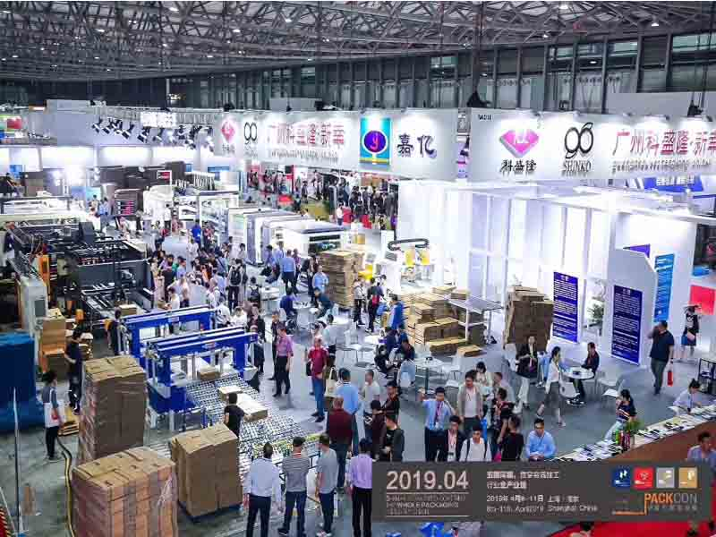 2019 The Global Corrugated Exhibition